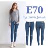 รหัส E70 กางเกงยีนส์เอวต่ำขายาว กระดุม 3 เม็ด สีฟ้ากรมท่า ขาดเข่า / ผ้ายืด