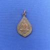 เหรียญหยดน้ำ หลวงพ่อเปิ่น วัดบางพระ ปี30 หลังเสือ-หมู เนื้อทองแดง