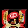 Kit Kat mini รส Yahataya IsoGoro gang