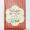 ** พร้อมส่ง ** My Beauty Diary Mask ทิชชู่มาส์กหน้าใสเด้ง สูตร Earl Grey Tea & Macaron Sheet Mask