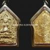 วิธีดูขุนแผนพราย59ตน อาจารย์เปล่ง How to learn & study Pray 59 amulets