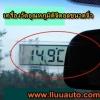 เครื่องวัดอุณหภูมิดิจิตอลจิ๋วติดกระจกรถยนต์
