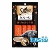 Sheba Melty ขนมแมวเลีย รสทูน่า 12 g. (4 ซอง)