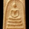 ตำนานพระสมเด็จวัดระฆัง Phra somdej legend
