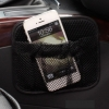 ซองถุงตาข่ายใส่ของติดในรถยนต์