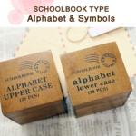 ตรายางตัวอักษรภาษาอังกฤษ ตัวพิมพ์เล็ก Schoolbook 28 ชิ้น