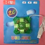 HUB 4 Port รูปดาว สีเขียว