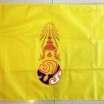 ธง ภปร.ประจำพระองค์ No.8 ขนาด 80 * 120 ซม.