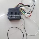 กล่องควบคุม LN012/LN022 (6V)