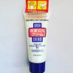 Shiseido Urea Cream 60g (Tube) ครีมสูตรเข้มข้นช่วยบำรุงมือ-เล็บ ข้อศอก หัวเข่า ครีมทามือทาเท้า แก้ปัญหามือแห้งหยาบ เท้าแตกแห้งกร้านให้กลับมาเนียนนุ่มน่าสัมผัส