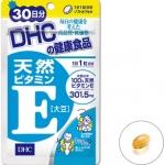 DHC Natural vitamin E [soy] 30 days เพื่อรักษาความงามและความอ่อนเยาว์ ช่วยลดจุดด่างดำต่างๆ ฝ้า กระ ลดริ้วรอย ลดปัญหาผิวแห้งกร้าน เพิ่มความชุ่มชื้นให้แก่ผิว ชะลอความแก่ คืนความอ่อนเยาว์ให้แก่ผิวพรรณ