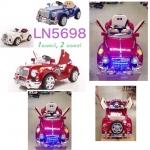 รถแบตเตอรี่เด็กนั่ง รุ่น LN5698 มี 3 สี แดง ครีม น้ำเงิน