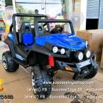 รถบักกี้ ATV 2ที่นั่ง 4 มอเตอร์สีน้ำเงิน แบต12V 10A