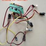 แผงวงจรเพลง MP3 LN6168 รถแลมโบกินี่ปีกนก