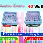 Laser Power Supply 40W