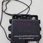 กล่องควบคุม LN5616/LN5618