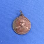 เหรียญรุ่น 1 ลพ.พระครูจักษุธรรมประจิต (ลพ.มหาตา) วัดเหนือ สุรินทร์