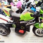 LN15822G รถมอเตอร์ไซค์เด็กนั่งไฟฟ้าดูคาติสีเขียว (2 มอเตอร์)