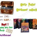 [[หมดค่ะ]] Box Set Harry Potter Hardcover (ปกแข็ง)