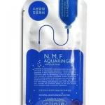 Beauty Clinic N.M.F Aquaring Ampoule Mask