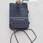 กล่องควบคุม LN718-918 (6V)