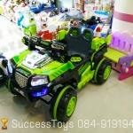 รถแบตเตอรี่เด็กนั่ง รุ่น LN068 รถจิ๊ฟ 2 มอเตอร์ 2 แบต 6v7 มี 3 สี เหลือง ส้ม เขียว