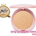 **Pre-order(2-7วันทำการ)**Etude Precious Mineral BB Compact Bright Fit SPF 30PA+++ #W24