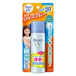 Biore UV Perfect Spray SPF50+ PA++++ 50g