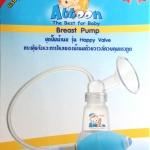 ที่ปั๊มนม Attoon รุ่นควบคุมแรงดูด BPA-Free