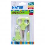 ชุดกรรไกรตัดเล็บเด็กอ่อน Natur - Nail Care Set