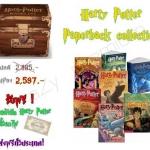 [[หมดค่ะ]] Box Set Harry Potter Paperback (ปกอ่อน)