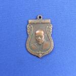เหรียญหลวงพ่อห่วง วัดท่าใน ที่ระลึกงานพระราชทานเพลิงศพ นครชัยศรี นครปฐม