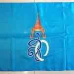 ธง สก.ประจำพระองค์ No.8 ขนาด 80 * 120 ซม.