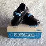 รองเท้านักเรียนเด็กชายอนุบาล ลาย Doraemon แบบเมจิกเทป