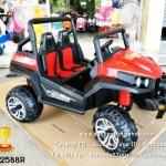 รถบักกี้ ATV 2ที่นั่ง 4 มอเตอร์ สีแดง แบต12V 10A