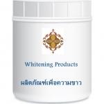 WHITENING & PEELING ขาวใสและผลัดเซลล์ผิว