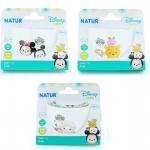 แก้วน้ำเด็กถ้วยน้ำเด็ก 1 หู Natur ปลอดสารพิษ BPA-Free ลายซูมซูม