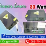 CO2 Laser Power Supply 80w