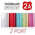 NEW! Yoobao Magic Wand Power Bank แบตสำรอง ความจุ 10200 mAh (2Ports) 2A Input&Output ชาร์จเร็วขึ้น2เท่า
