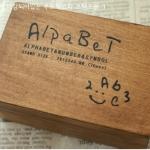 ตัวแสตมป์ภาษาอังกฤษ ตัวเขียนเล็กและใหญ่ 70 ชิ้น