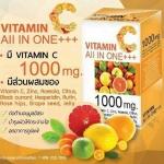 วิตามินซี ออล อิน วัน (vitamin c all in one)