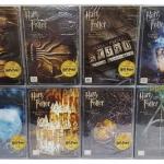 Harry Potter DVD new version 2016 - ปกใหม่พีคไอเท็ม (พากษ์ไทย/บรรยายไทย)