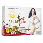 อาฟเตอร์ พลัส ไฟว์ (After Plus 5) ลดน้ำหนักสูตรใหม่ เพิ่มสารสกัด 5 เท่า สำหรับคนลดยาก ดื้อยา ไม่โยโย่