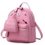 [ พร้อมส่ง ] - กระเป๋าเป้แฟชั่น สีชมพู ปักหมุดเก๋ๆ สุดเท่ใบกลางๆ ดีไซน์สวยไม่ซ้ำใคร เหมาะกับสาว ๆ ที่ชอบกระเป๋าเป้ แถมเป๋าลูก