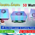 CO2 Laser Power Supply 50w