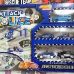 รถรางหน่วยกู้ภัยตำรวจ