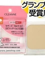 CEZANNE Ultra Cover UV Foundation Powder SPF 35 PA++ (Refill) # No.2 Light Ochre สำหรับ ผิวค่อนข้างขาว