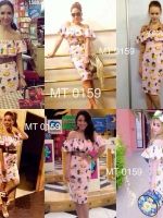MT 0159 Maibe Rio Dress