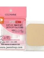 CEZANNE Ultra Cover UV Foundation Powder SPF 35 PA++ (Refill) # No.3 Ochre สำหรับ ผิวค่อนข้างคล้ำ