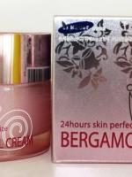 **หมดจ้า**Bergamo Snail Cream 50 g (24Hours Perfect Moisturize)